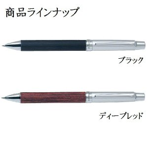 【色入り名入れ可】PILOT(パイロット)油性ボールペン Stanza(スタンザ・木軸) BST-8SK-B(ブラック)/DR(ディープレッド)|kuwauchi