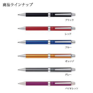 PILOT(パイロット)多機能ペン 筆記具 /ボールペン/ シャープペン EVOLT(エボルト)  :BTHE-1SR kuwauchi