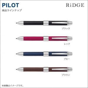 【色入り名入れ可(※但しブラック不可)】PILOT(パイロット)2色+0.5mmシャープ/多機能筆記具 ツープラスワンリッジ レザー:BTHR-3SL-色品番|kuwauchi
