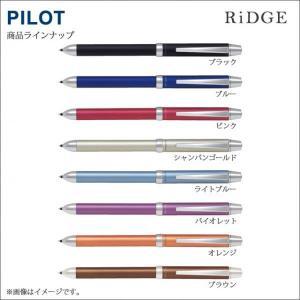 【色入り名入れ可】PILOT(パイロット)2色+0.5mmシャープ/多機能筆記具 ツープラスワンリッジ:BTHR-3SR-色品番|kuwauchi