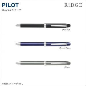 【送料無料】【空彫り名入れ可!】PILOT(パイロット)3色+0.5mmシャープ/多機能筆記具 スリープラスワンリッジ:BTHRT5SR-色品番|kuwauchi
