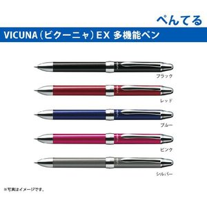 ぺんてる VICUNA(ビクーニャ)EX 多機能ペン:BXW1375 kuwauchi