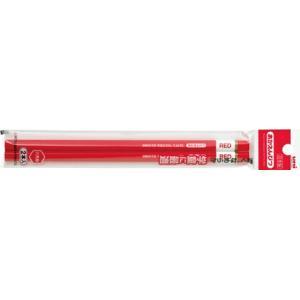 【条件つき鉛筆無料名入れサービス】 三菱鉛筆 赤えんぴつ 2本セット 884級|kuwauchi