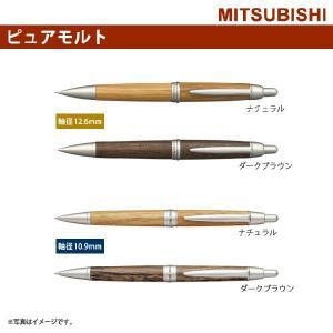 三菱鉛筆 uni ピュアモルト シャープペンシル/0.5:M5-1015.M5-1025 kuwauchi