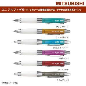 三菱鉛筆 uni シャープペンシル ユニ アルファゲル(シャカシャカ機構搭載モデル) ややかため実用系タイプ/0.5mm  M5-618GG 1P  kuwauchi
