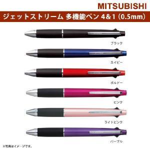 三菱鉛筆 uni ジェットストリーム 多機能ペン 4&1 0.5mm:MSXE5-1000-05 1P kuwauchi