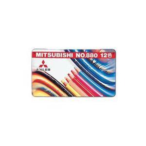 【鉛筆名入れ無料サービス】 三菱鉛筆 定番の色えんぴつ 12色 K88012CP|kuwauchi