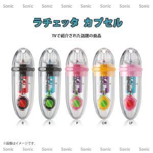 Sonic(ソニック)ラチェッタ・カプセル:SK-878-色品番/えんぴつ削り/鉛筆削り/シャープナ...