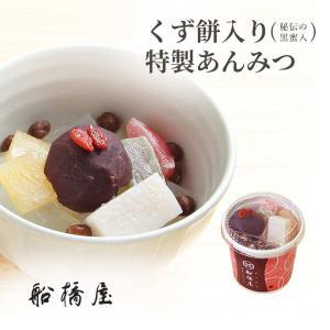 寒天は食物繊維を多く含むノンカロリーの健康食品です。当店では伊豆七島産最高級の天草を使用。赤えんどう...
