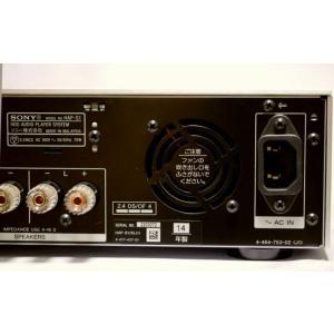 SONY  ソニー ハードディスクオーディオプレーヤーシステム HAP-S1  (極美品中古)|kwanryudodtcom|04
