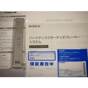 SONY  ソニー ハードディスクオーディオプレーヤーシステム HAP-S1  (極美品中古)|kwanryudodtcom|06