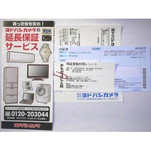 SONY  ソニー ウオークマン NW-ZX300/ブラック/65GB  (新同美品)|kwanryudodtcom|06