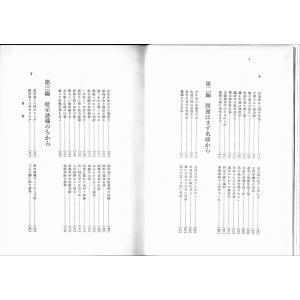 選名・改名「名づけ読本」/熊崎健翁 著/実業之日本社(美品)|kwanryudodtcom|02
