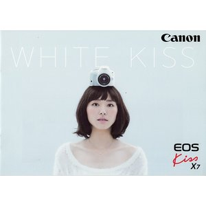 Canon キャノン EOS Kiss  X7 のカタログ(新品)