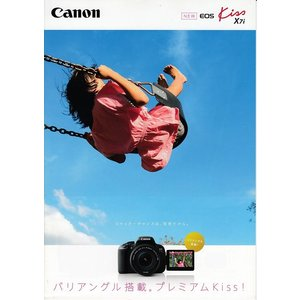 Canon キャノン EOS Kiss  X7i のカタログ(新品)
