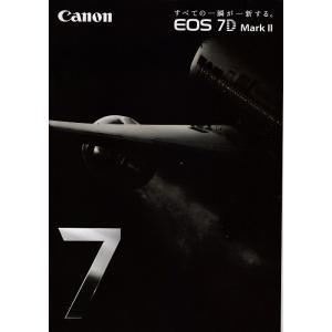 Canon キヤノン EOS-7DIIのカタログ(未使用美品) ・A4版 全27頁 ・「ゆうパケット...