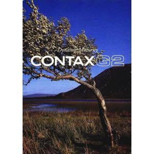 CONTAX コンタックス G2 のカタログ(美品中古) ・経年による黄ばみ、多少あり ・「ゆうパケ...