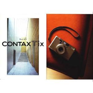 CONTAX コンタックス TiX のカタログ(美品中古) kwanryudodtcom