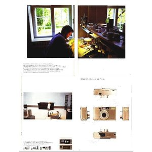 CONTAX コンタックス TiX のカタログ(美品中古) kwanryudodtcom 03