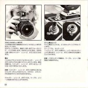 HasselBlad ハッセルブラッド 500C/M・SWC/M取説/日本語(美品中古)|kwanryudodtcom|03