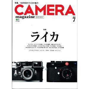 CAMERA Magazine 「100年目のライカの魅力」 (新品)|kwanryudodtcom