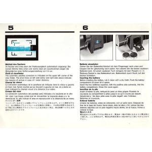 Makina  プロウベルマキナ 67  の取扱説明書/オリジナル版/多言語/'80.10(中古美品)|kwanryudodtcom|03