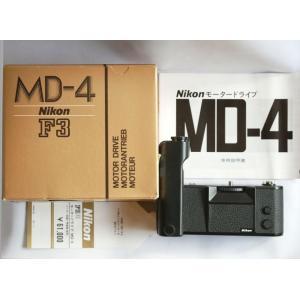 Nikon  ニコン F3用 モータードライブ MD-4 (極美品)|kwanryudodtcom|02