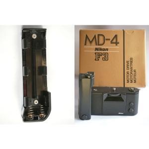 Nikon  ニコン F3用 モータードライブ MD-4 (極美品)|kwanryudodtcom|07