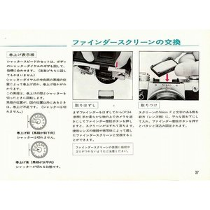 Nikon ニコン  F2 フォトミック 取扱説明書/オリジナル版(美品中古)|kwanryudodtcom|03