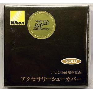 Nikon ニコン 100周年記念  アクセサリーシューカバー(新品)|kwanryudodtcom|03