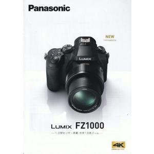 Panasonic パナソニック LUMIX FZ1000 ...
