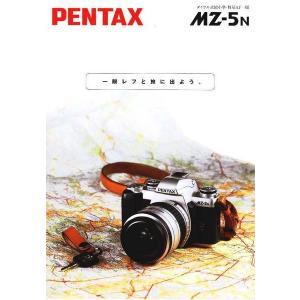 Pentax ペンタックス MZ-5N のカタログ(美品中古)です ・A4版 ・経年による薄汚れ黄ば...