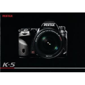 Pentax ペンタックス K-5 のカタログ(未使用美品)