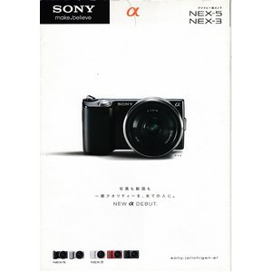 Sony ソニーα NEX-5・NEX-3 のカタログ/'10(美品) ・全 6頁 ・経年による薄汚...