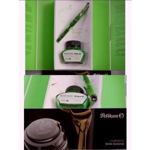 【送料無料】Pelikan ペリカン万年筆 H205 DUO Shiny Green(極美中古)|kwanryudodtcom|03