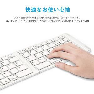 Bluetoothキーボード 折りたたみ式 143g 超軽量  ワイヤレスキーボード iOS/And...