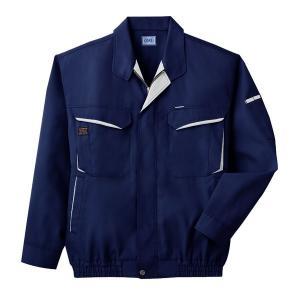 空調服 綿・ポリ混紡長袖作業着 K-500N 〔カラー:ネイビー サイズ:XL〕 電池ボックスセット|kwelfare