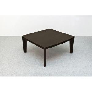 カジュアルこたつテーブル 本体 〔正方形 75cm×75cm〕 ブラウン リバーシブル天板 テーパー加工脚〔代引不可〕|kwelfare