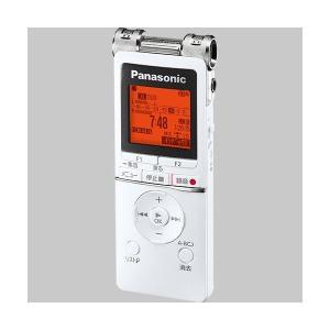 パナソニック ICレコーダー 8GBホワイト RR-XS470-W 1台 kwelfare