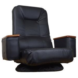 座椅子 マーサ ブラック 72x62x72cm 回転 肘掛け付き 14段階リクライニング|kwelfare