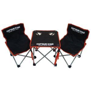 〔キャプテンスタッグ〕 キャンプテーブル&チェア2脚 セット 〔幅365mm〕 折りたたみ 『ジュール』 〔アウトドア〕|kwelfare