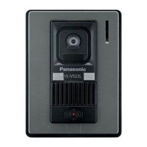 Panasonic カラーカメラ玄関子機 VL-V522L-S|kwelfare