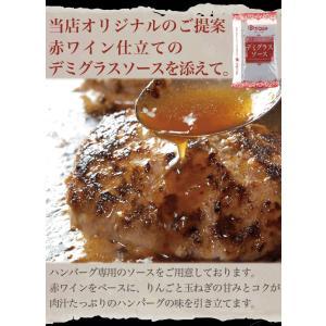 ハンバーグ お試し セット   送料無料   黄金比率ハンバーグ4個& メンチカツ 4個 訳あり 母の日 グルメ 肉 kwgchi 10