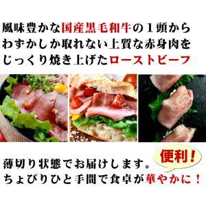 和牛 ローストビーフ150g & ハンバーグ 4個 黄金比率ハンバーグ( ソース 付) | 送料無料 | セール お中元 食べ物|kwgchi|11