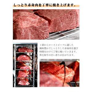 和牛 ローストビーフ150g & ハンバーグ 4個 黄金比率ハンバーグ( ソース 付) | 送料無料 | セール お中元 食べ物|kwgchi|12