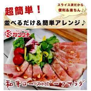 和牛 ローストビーフ150g & ハンバーグ 4個 黄金比率ハンバーグ( ソース 付) | 送料無料 | セール お中元 食べ物|kwgchi|13