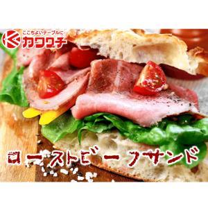 和牛 ローストビーフ150g & ハンバーグ 4個 黄金比率ハンバーグ( ソース 付) | 送料無料 | セール お中元 食べ物|kwgchi|14
