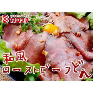 和牛 ローストビーフ150g & ハンバーグ 4個 黄金比率ハンバーグ( ソース 付) | 送料無料 | セール お中元 食べ物|kwgchi|15