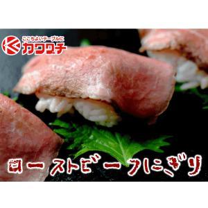 和牛 ローストビーフ150g & ハンバーグ 4個 黄金比率ハンバーグ( ソース 付) | 送料無料 | セール お中元 食べ物|kwgchi|16