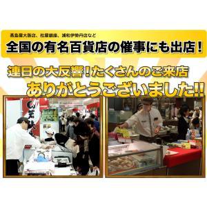 和牛 ローストビーフ150g & ハンバーグ 4個 黄金比率ハンバーグ( ソース 付) | 送料無料 | セール お中元 食べ物|kwgchi|06